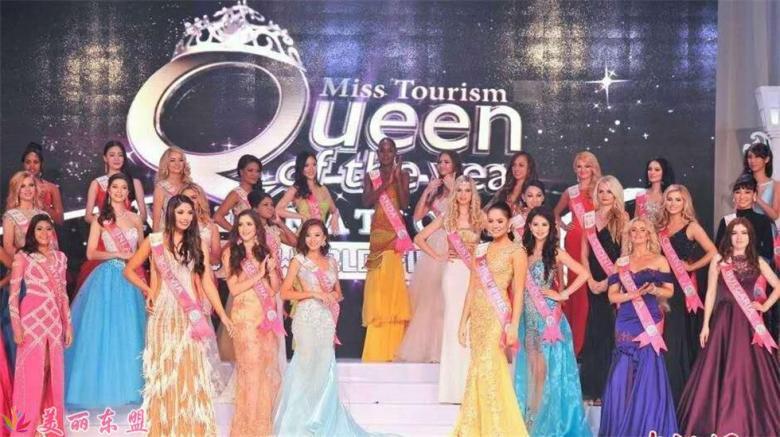 2015世界旅游小姐全球总决赛落幕 菲律宾选手获得冠军