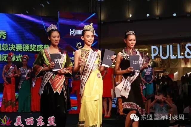 南宁国际时装周顺利闭幕,又一位世界环球旅游小姐诞生啦